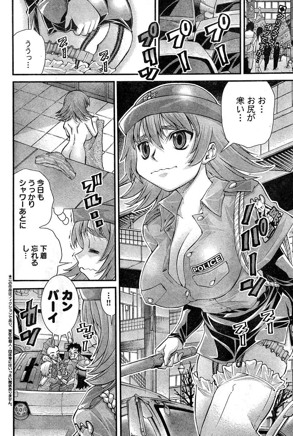 Young Champion Retsu Vol.10 219