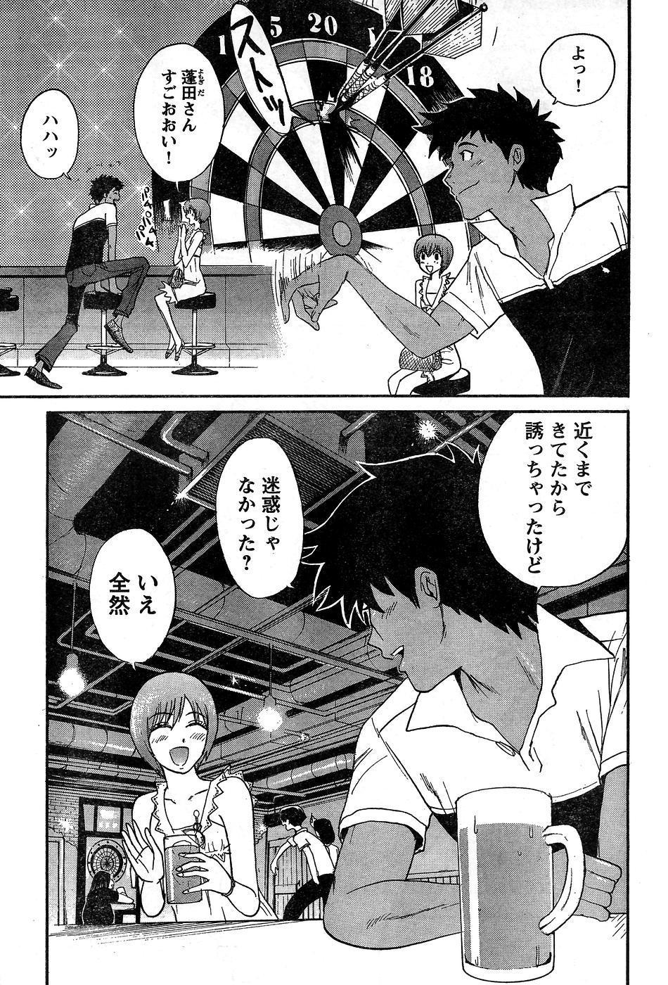 Young Champion Retsu Vol.10 252