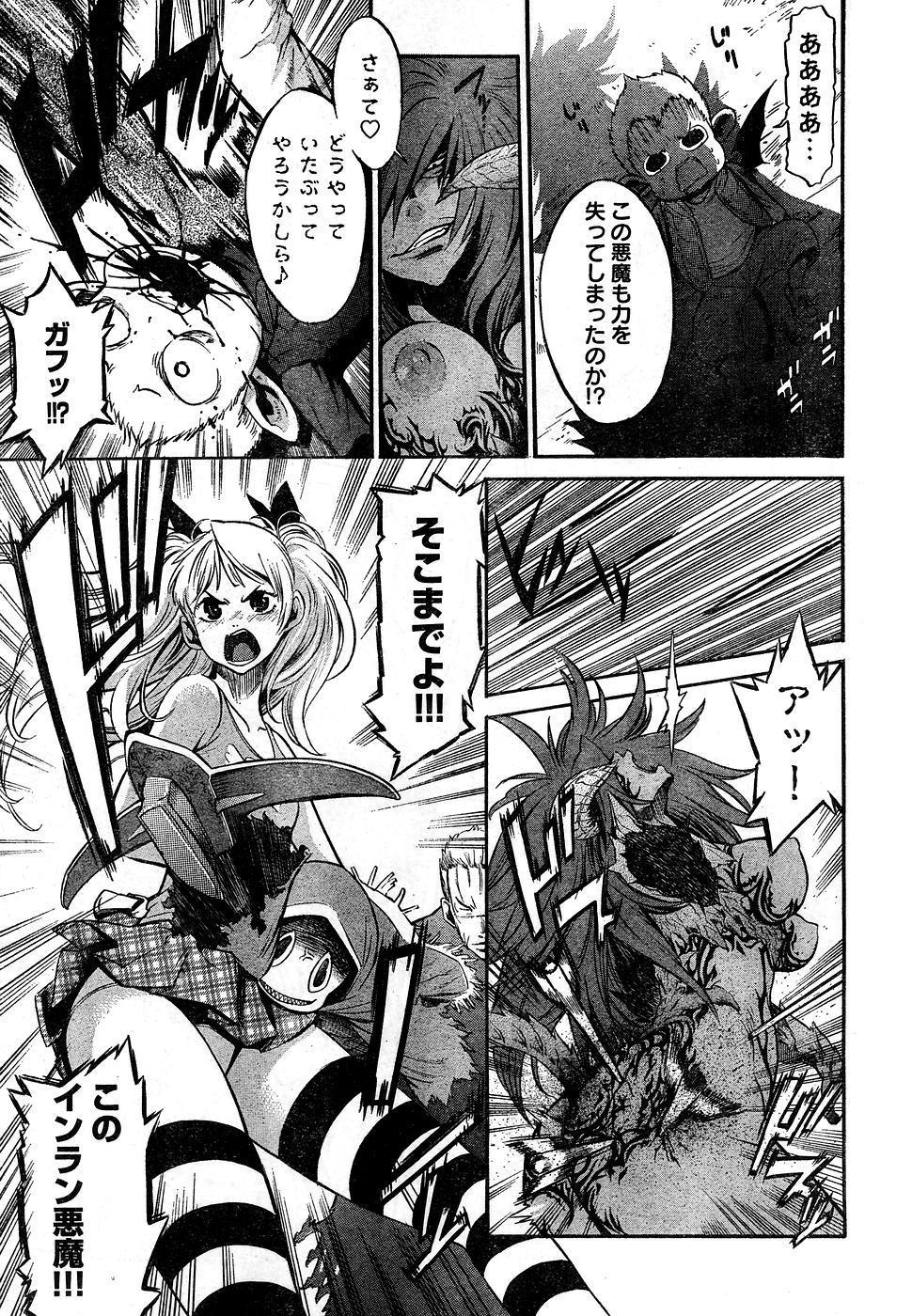 Young Champion Retsu Vol.10 296