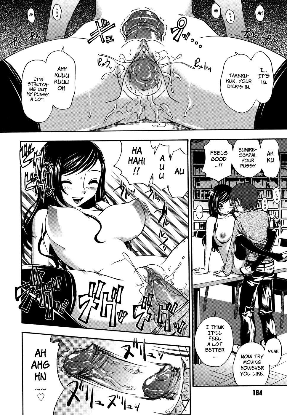 Koi ni Ochiyou | Love Me Do 184