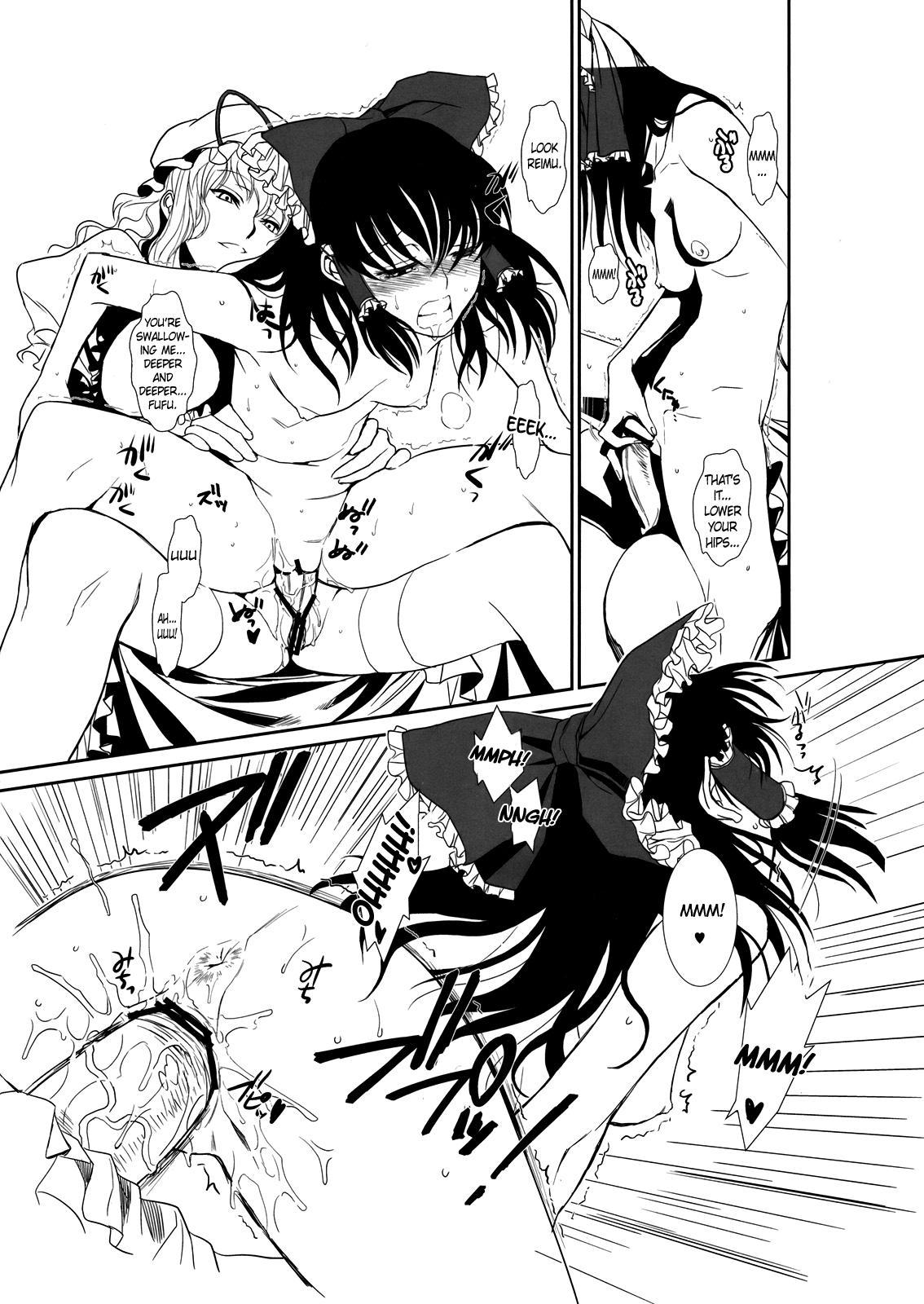 Touhou Enrashou Yukari 14