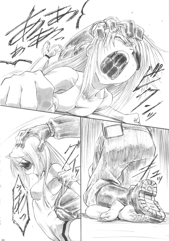 Angel's stroke 57 Infinite Laura! 4