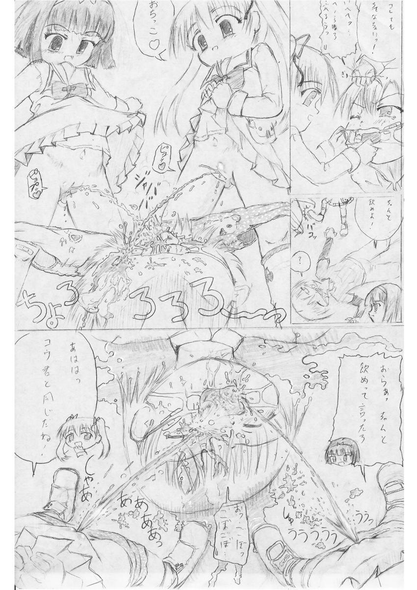 黒天姫 pixiv 9
