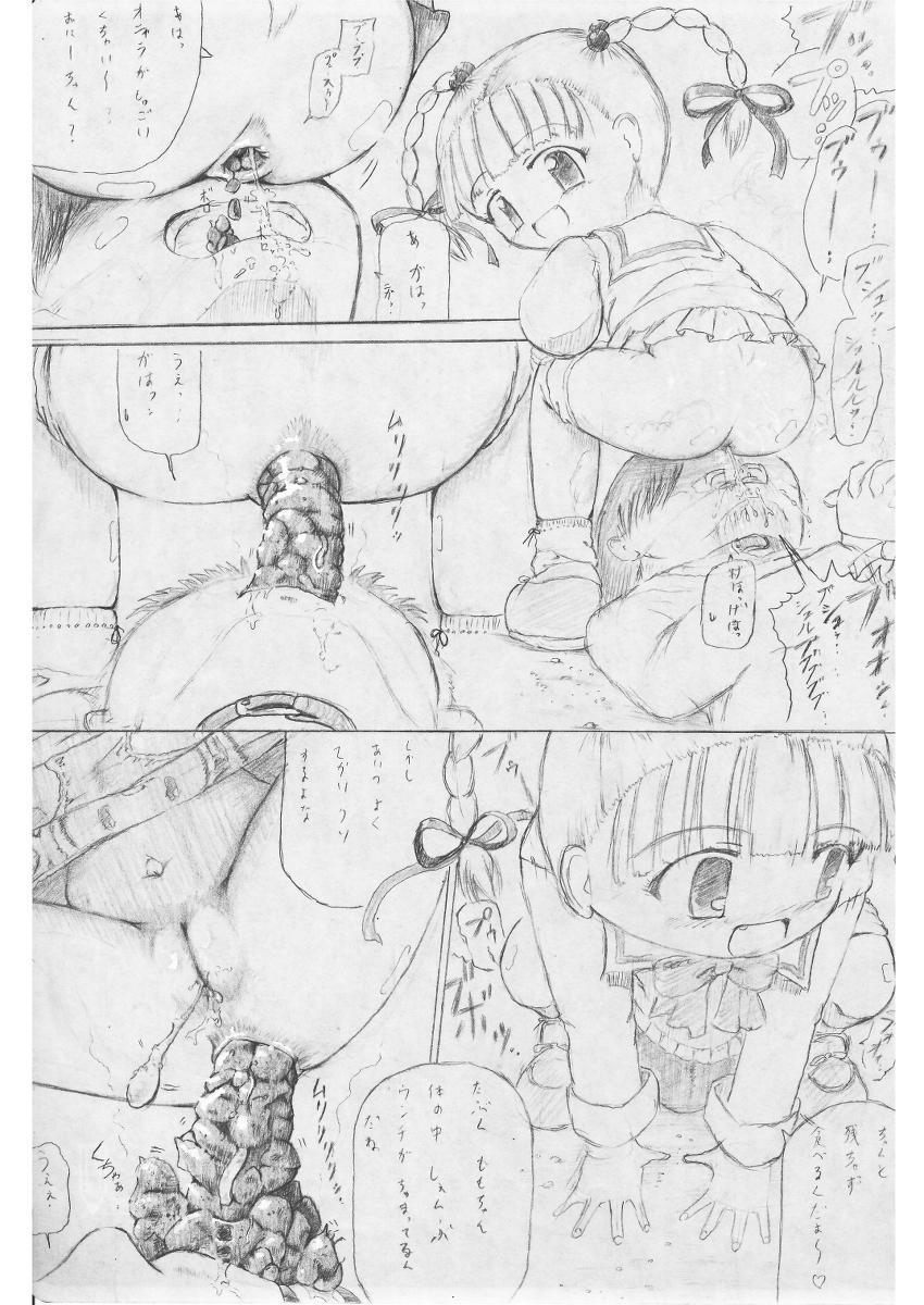 黒天姫 pixiv 11
