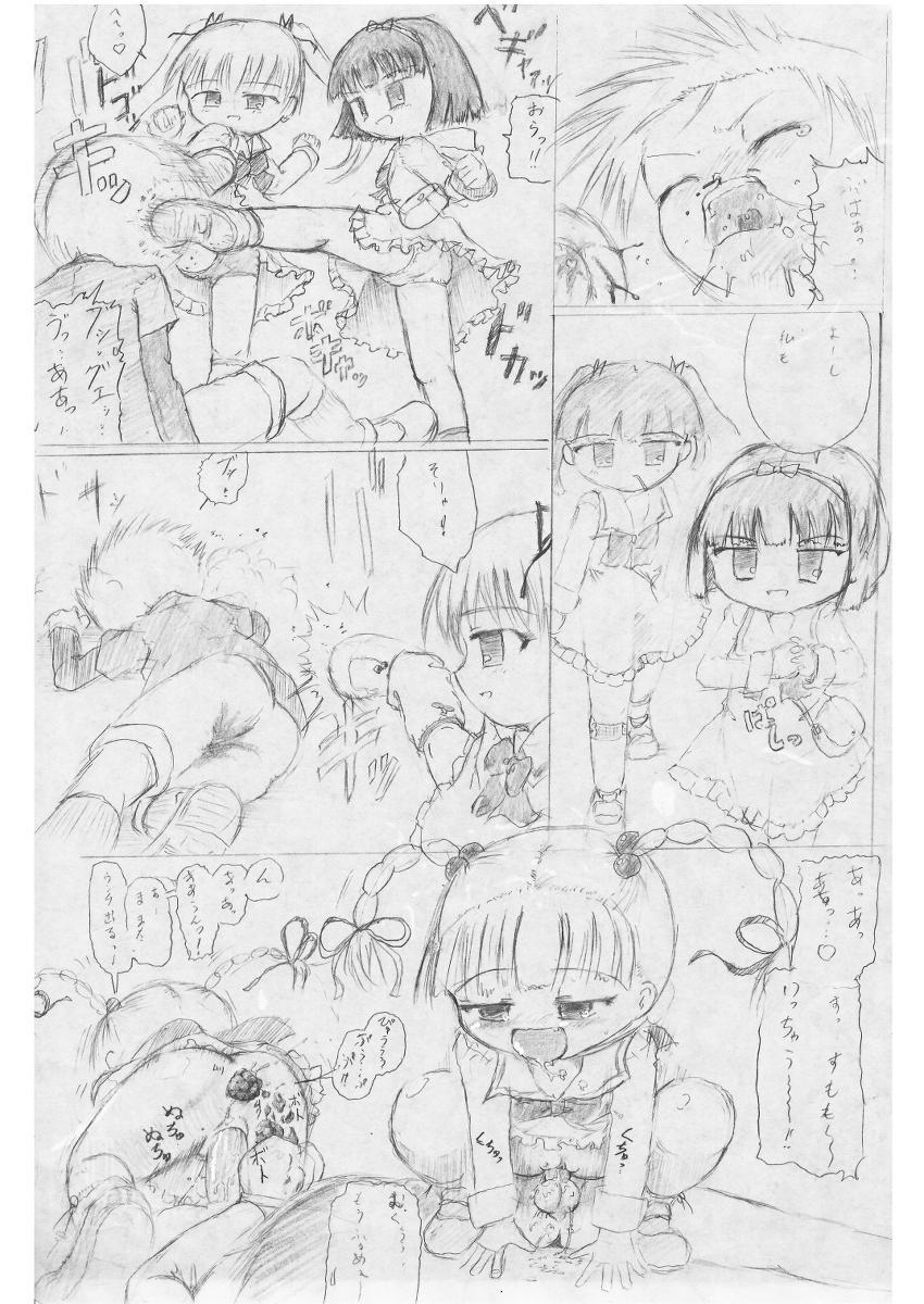 黒天姫 pixiv 17