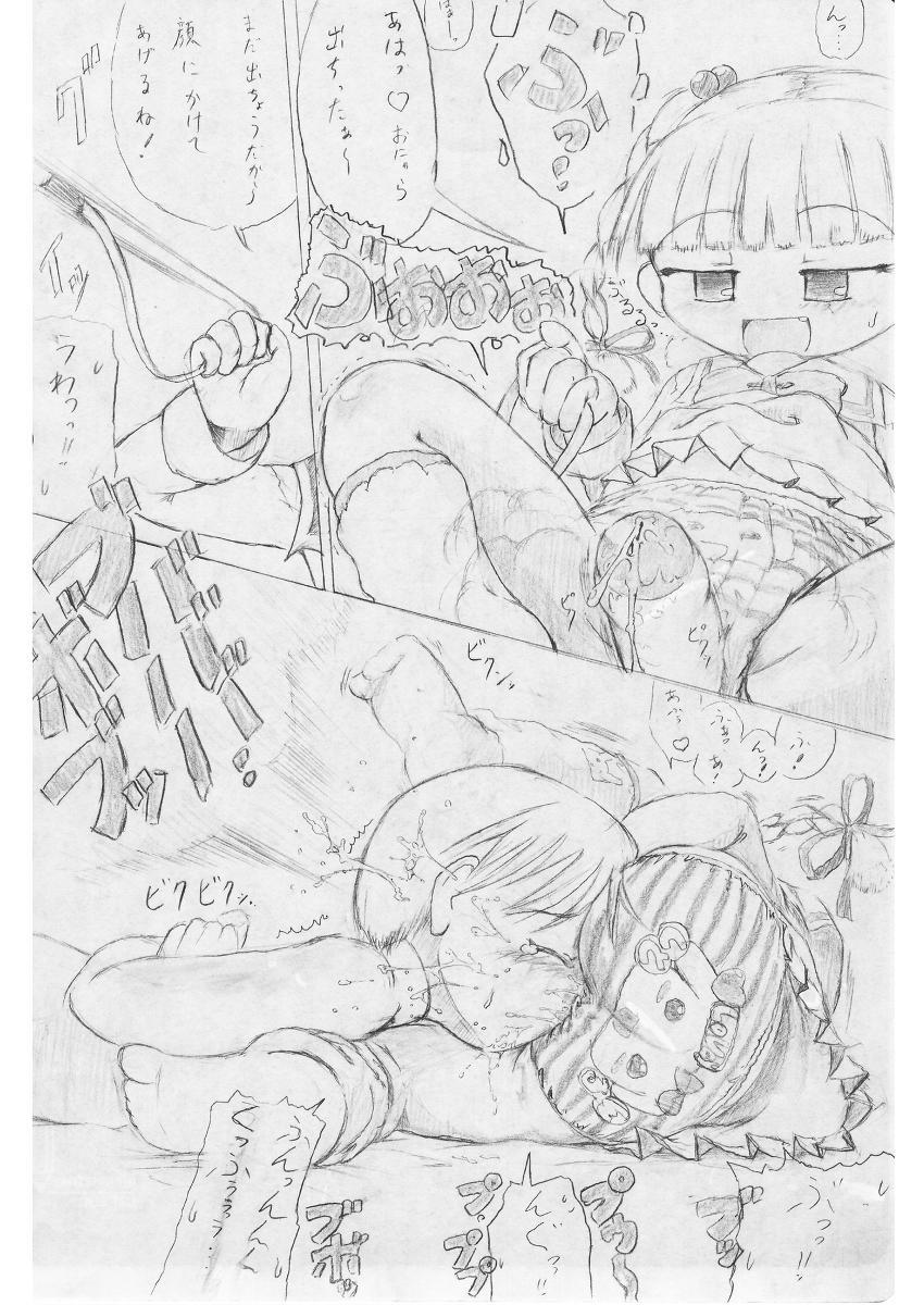 黒天姫 pixiv 1