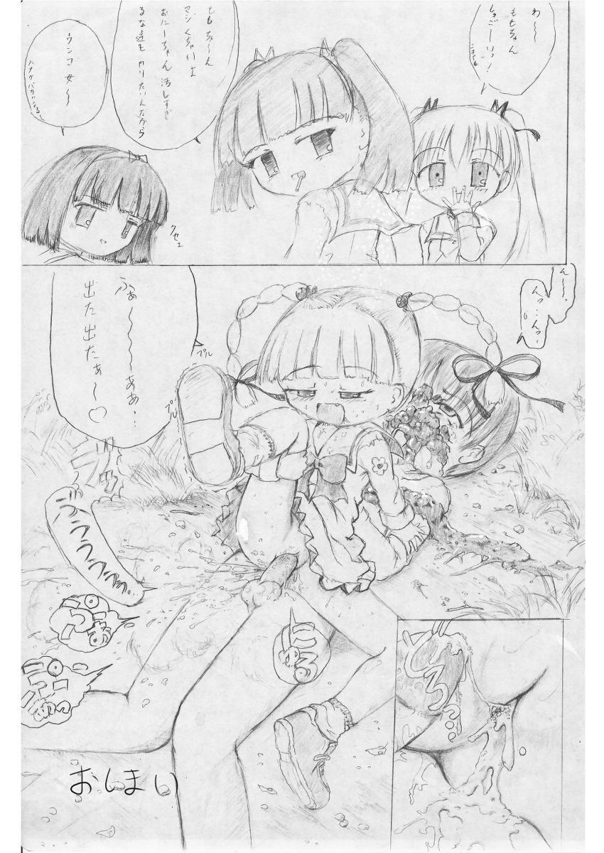 黒天姫 pixiv 19