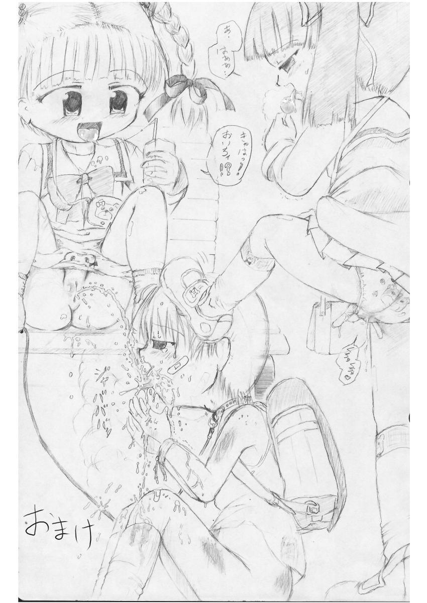 黒天姫 pixiv 20