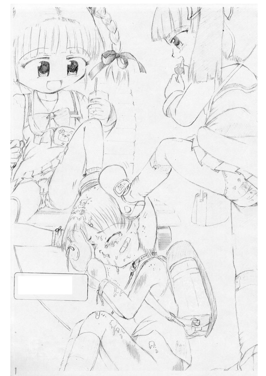 黒天姫 pixiv 3