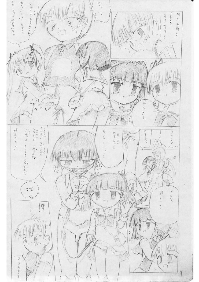 黒天姫 pixiv 6