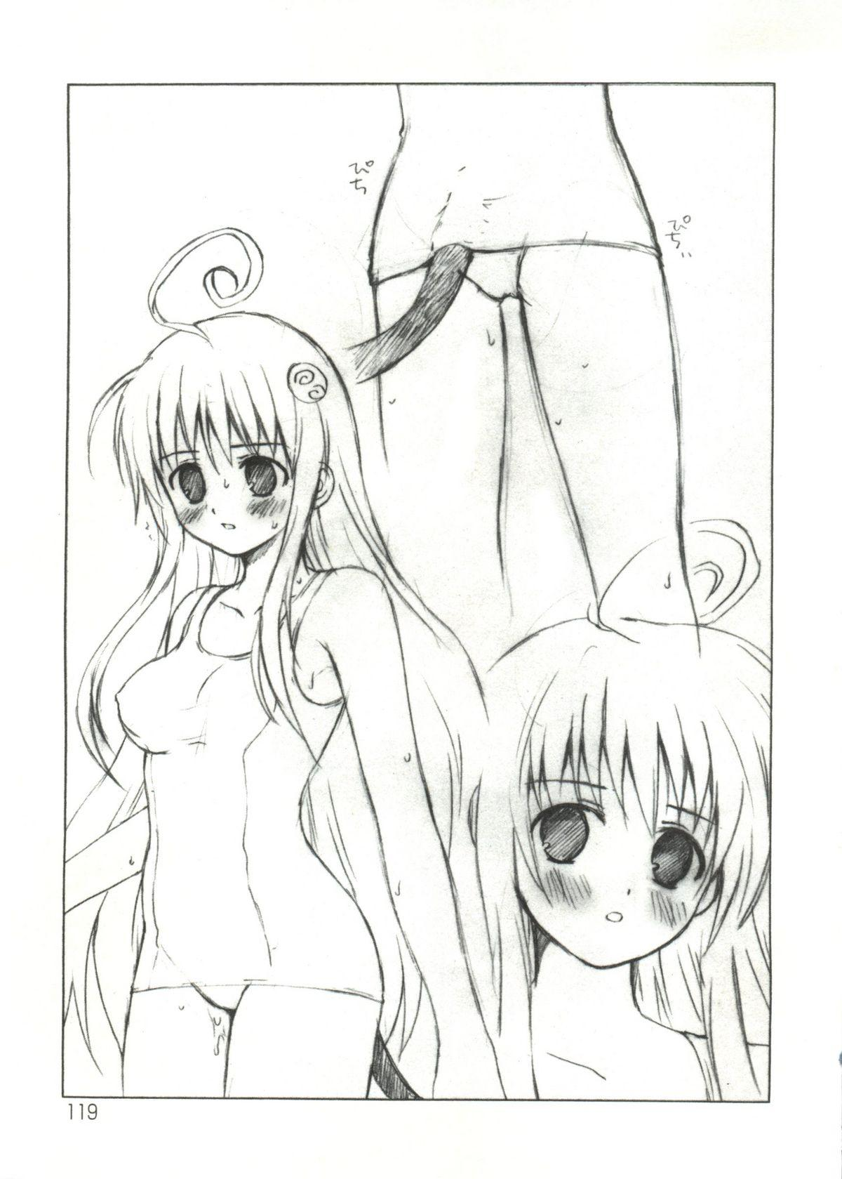 Geki Jump Super 122