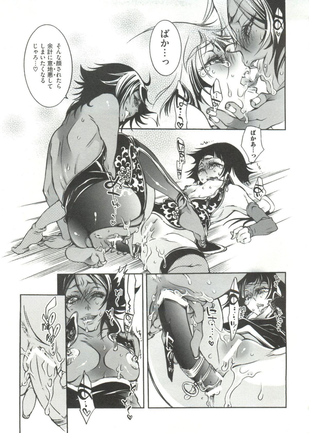 Geki Jump Super 142