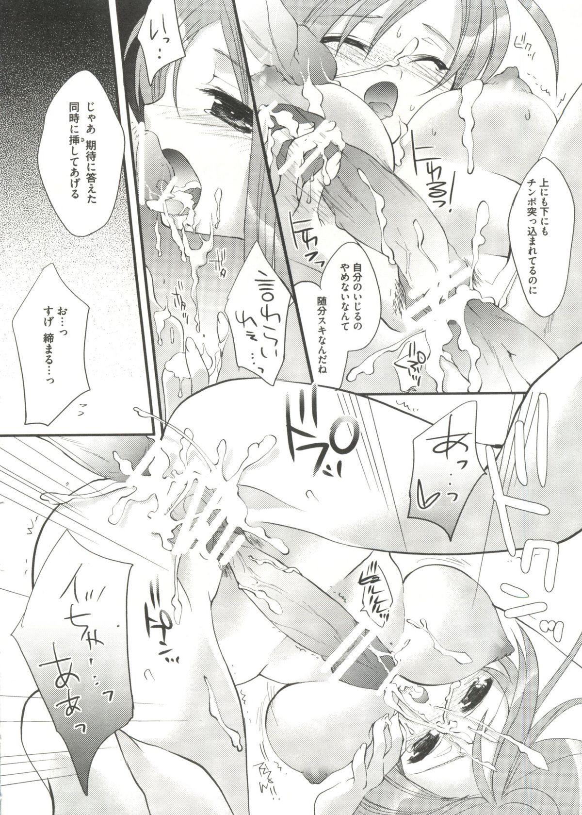 Geki Jump Super 55