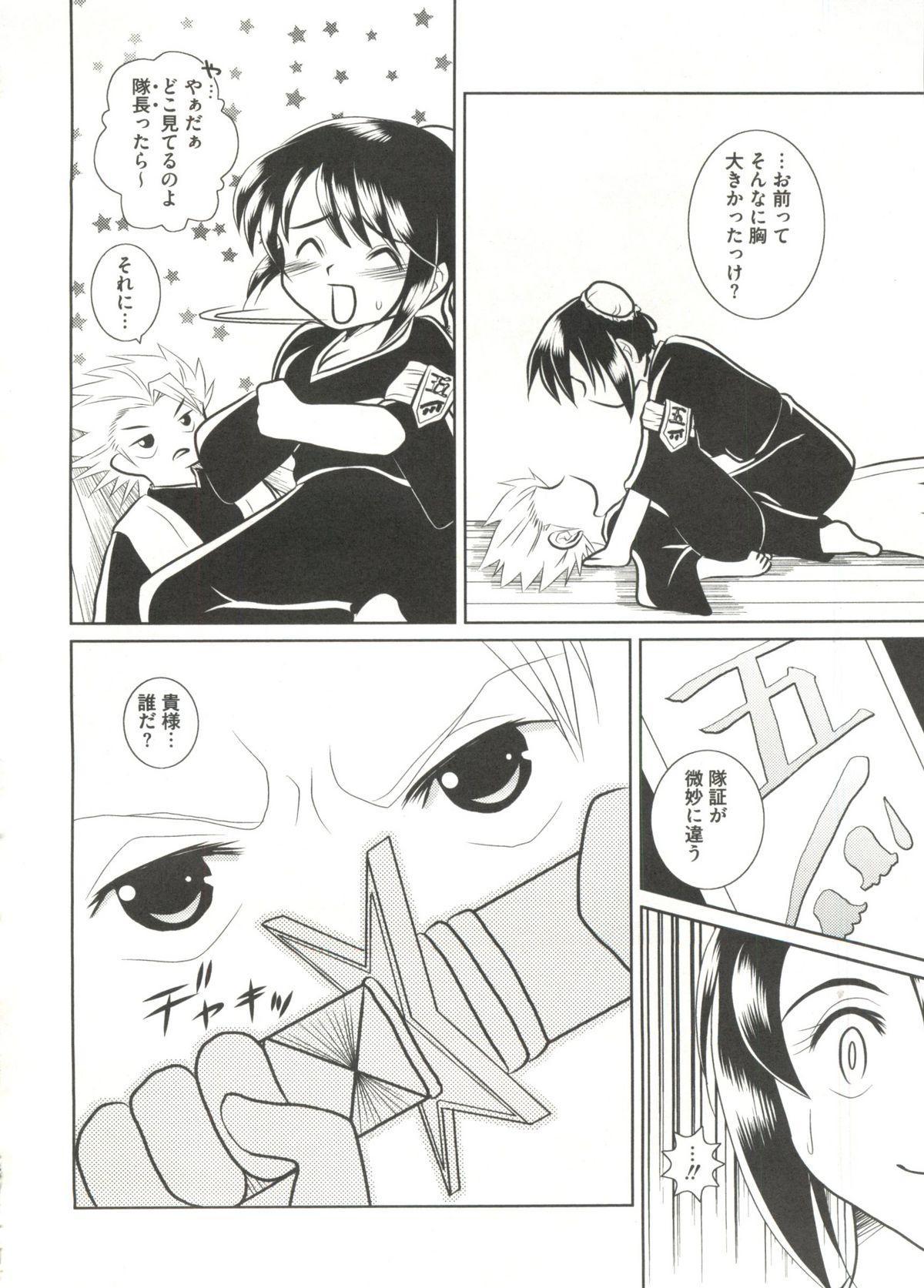 Geki Jump Super 67