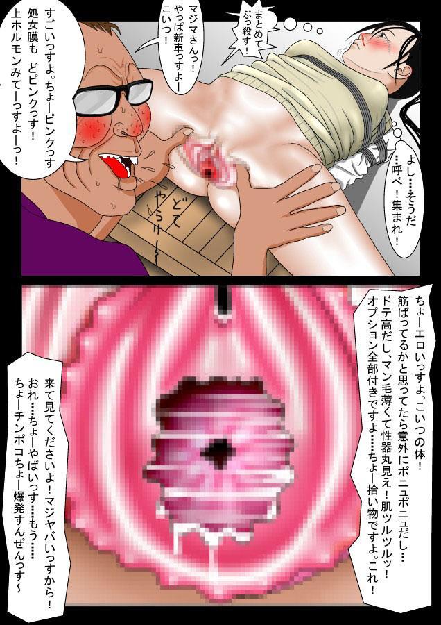 Highkick Shoujo Gari Vol. 1 11