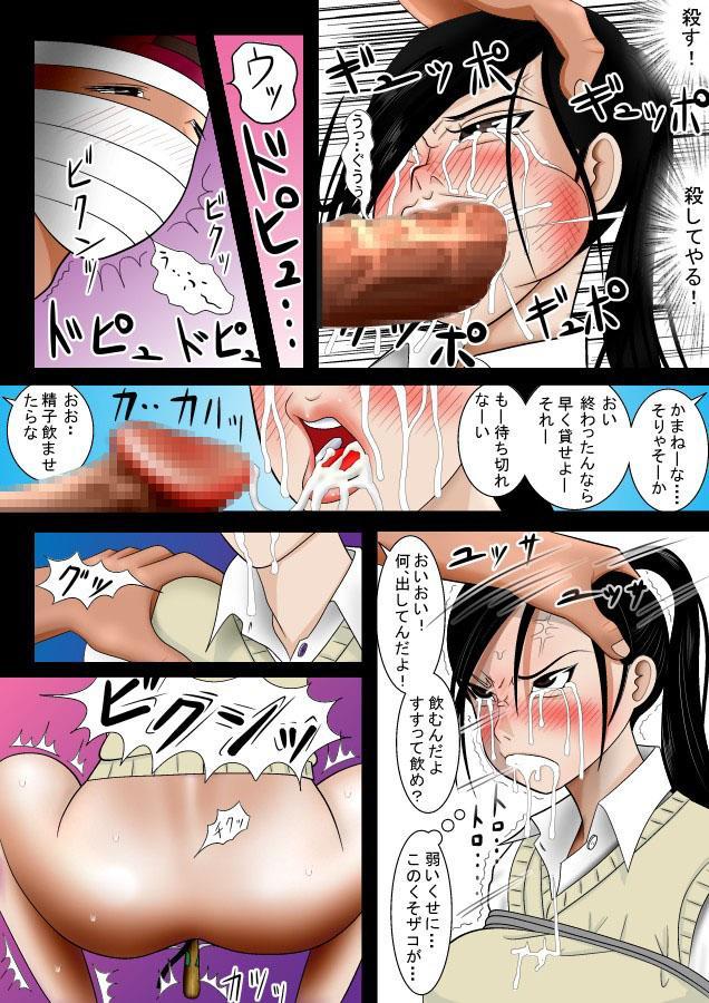 Highkick Shoujo Gari Vol. 1 25