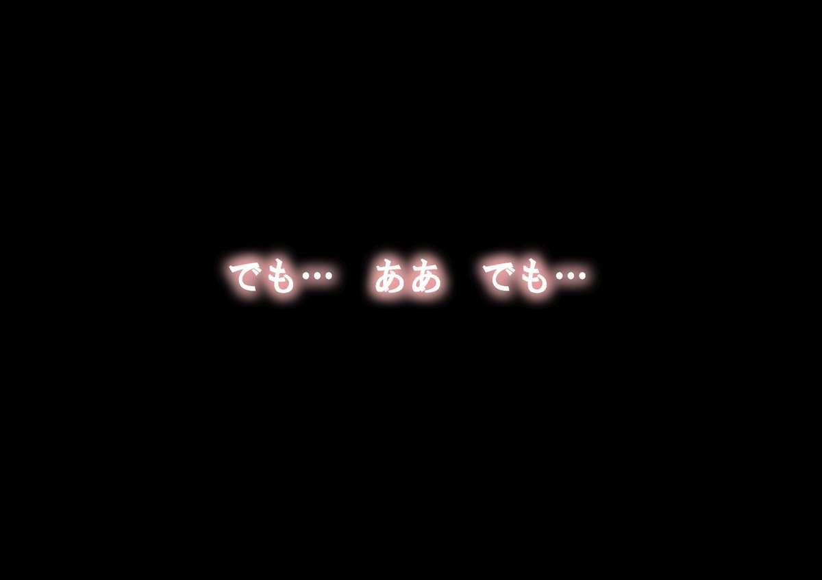 喜美嶋家での出来事 完全版 AM8:30~11:15 149