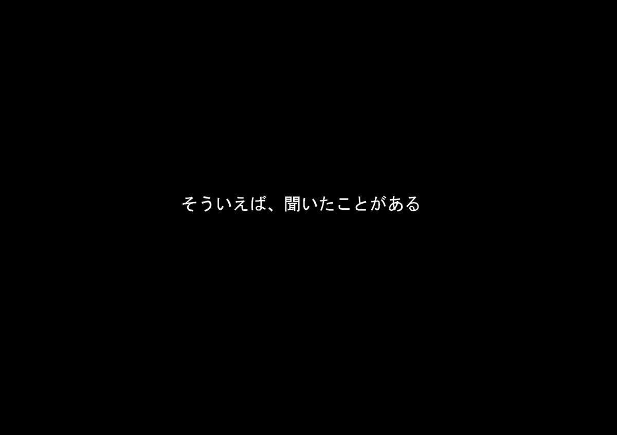 喜美嶋家での出来事 完全版 AM8:30~11:15 22