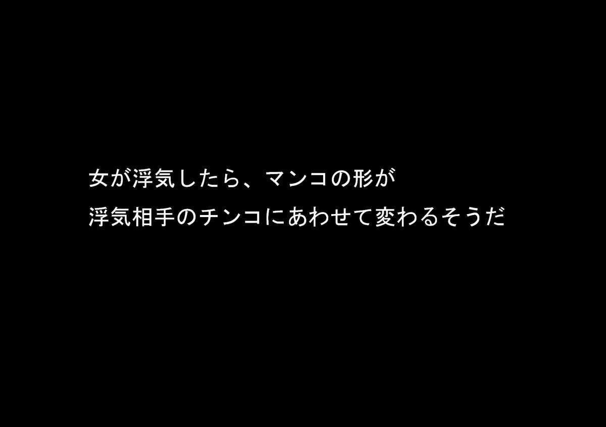 喜美嶋家での出来事 完全版 AM8:30~11:15 23