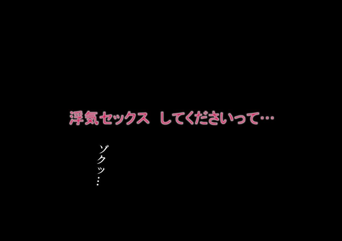 喜美嶋家での出来事 完全版 AM8:30~11:15 39