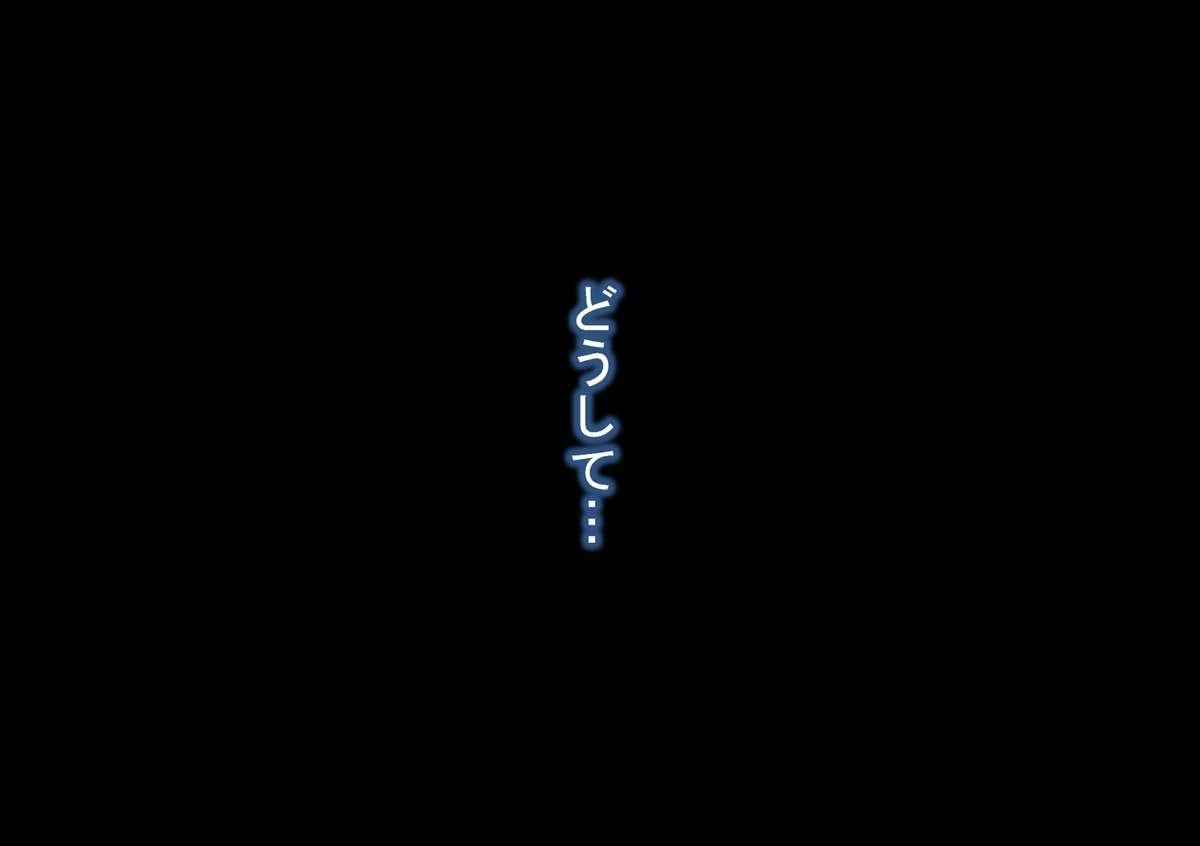 喜美嶋家での出来事 完全版 AM8:30~11:15 77