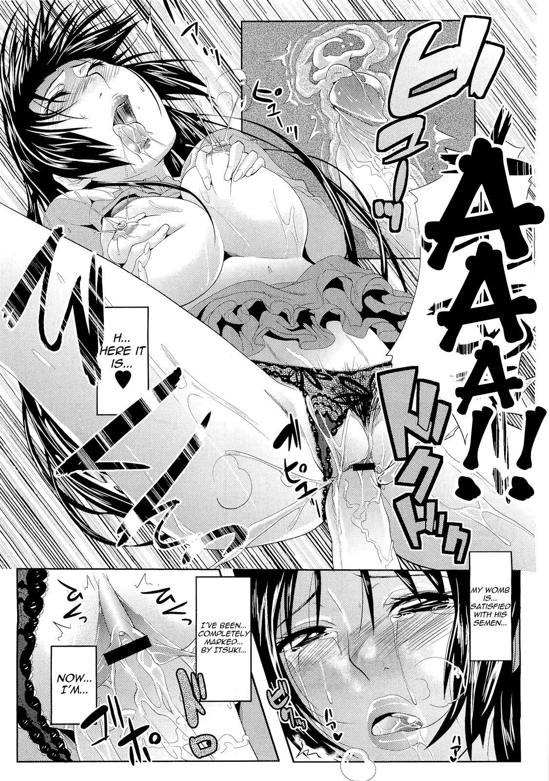 Yuukan Hitozuma - Lady of Leisure, a Sugar Mama 18