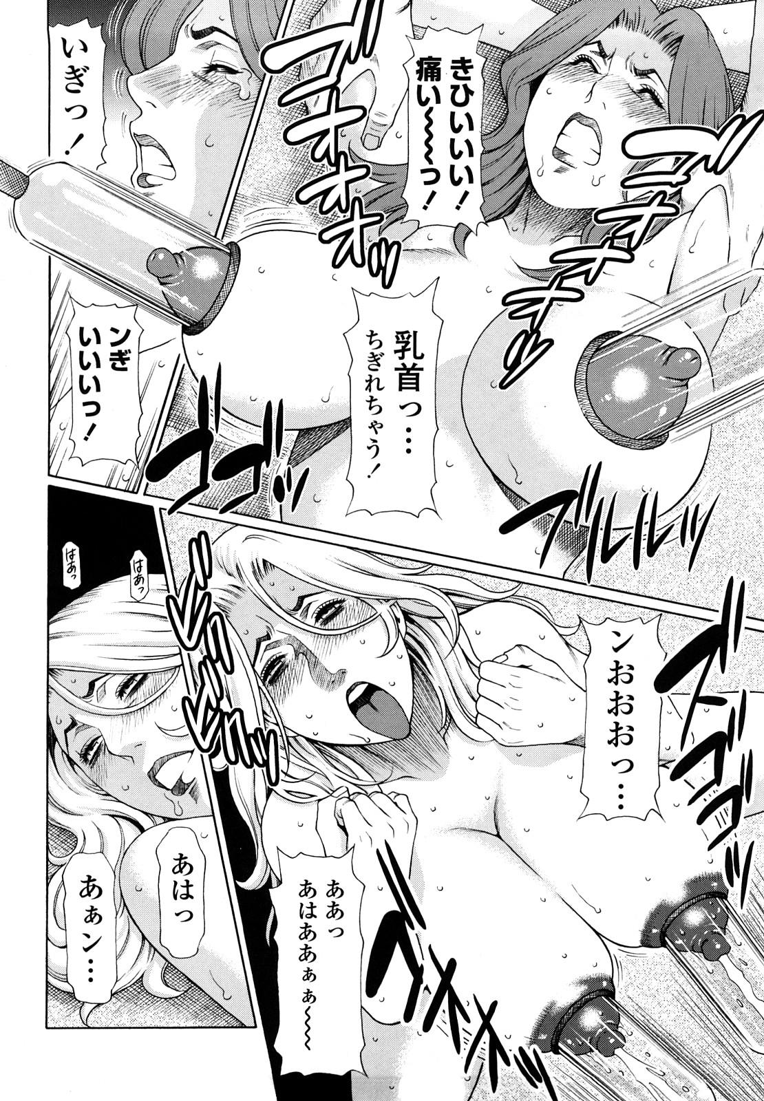 [Takasugi Kou] Kindan no Haha-Ana - Immorality Love-Hole [Decensored] 113