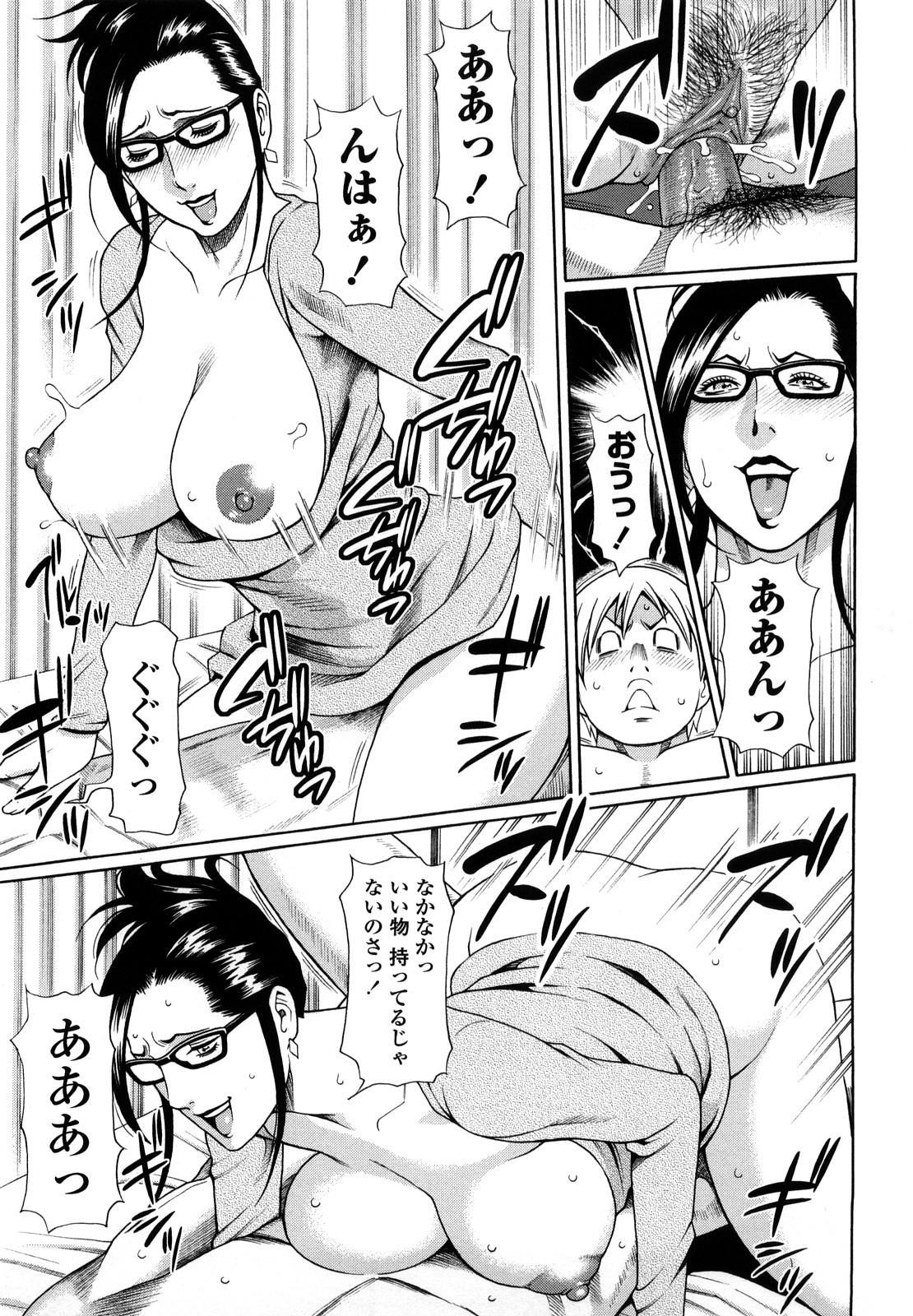 [Takasugi Kou] Kindan no Haha-Ana - Immorality Love-Hole [Decensored] 164