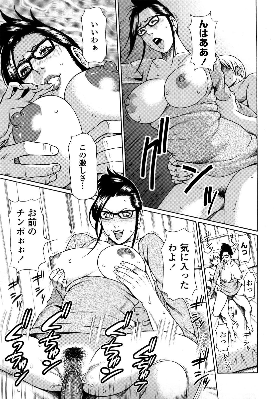 [Takasugi Kou] Kindan no Haha-Ana - Immorality Love-Hole [Decensored] 170