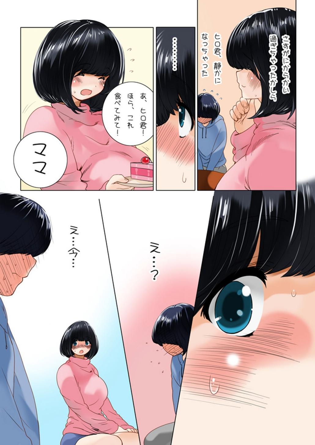 """Omamagoto Hasegawa-san chi no Oyakokankei Ichiwame """"Haha to Oppai"""" 25"""
