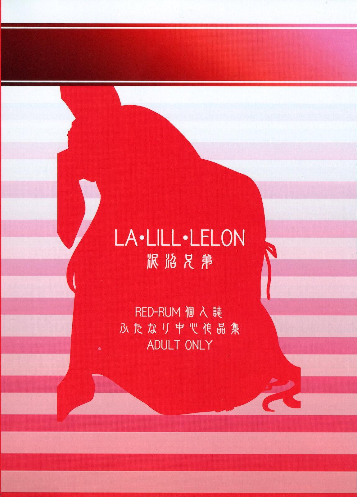 La·Lill·Le·Lon 81