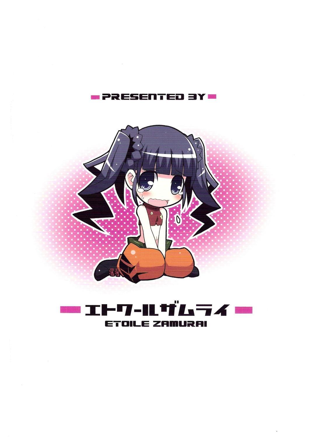 Suki Suki ☆ Sekaiju III 35