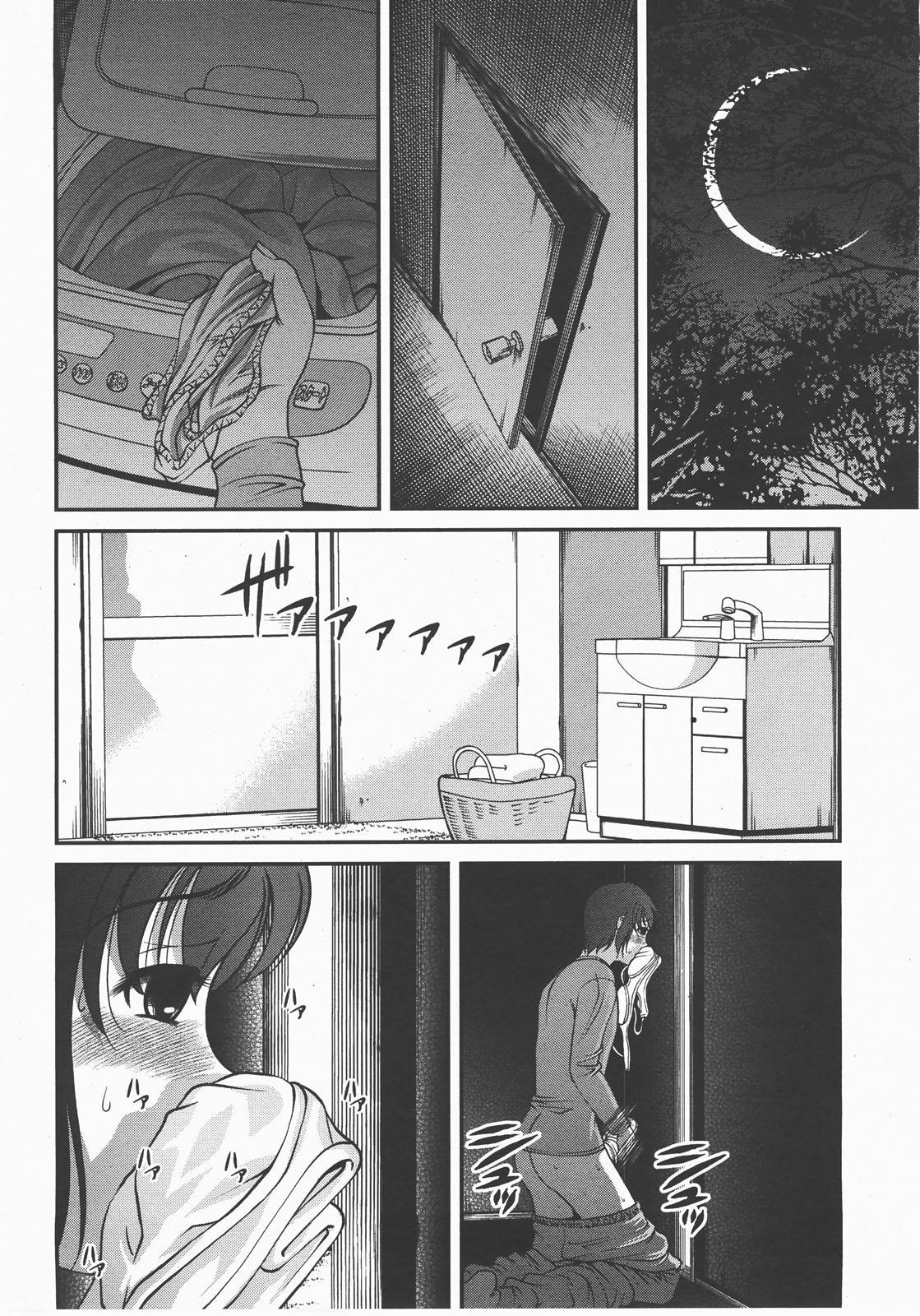 COMIC Momohime 2007-12 122