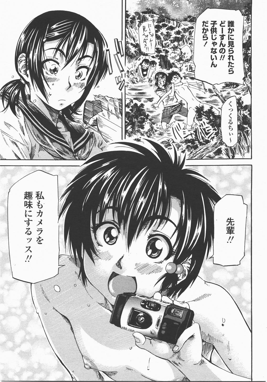 COMIC Momohime 2007-12 89