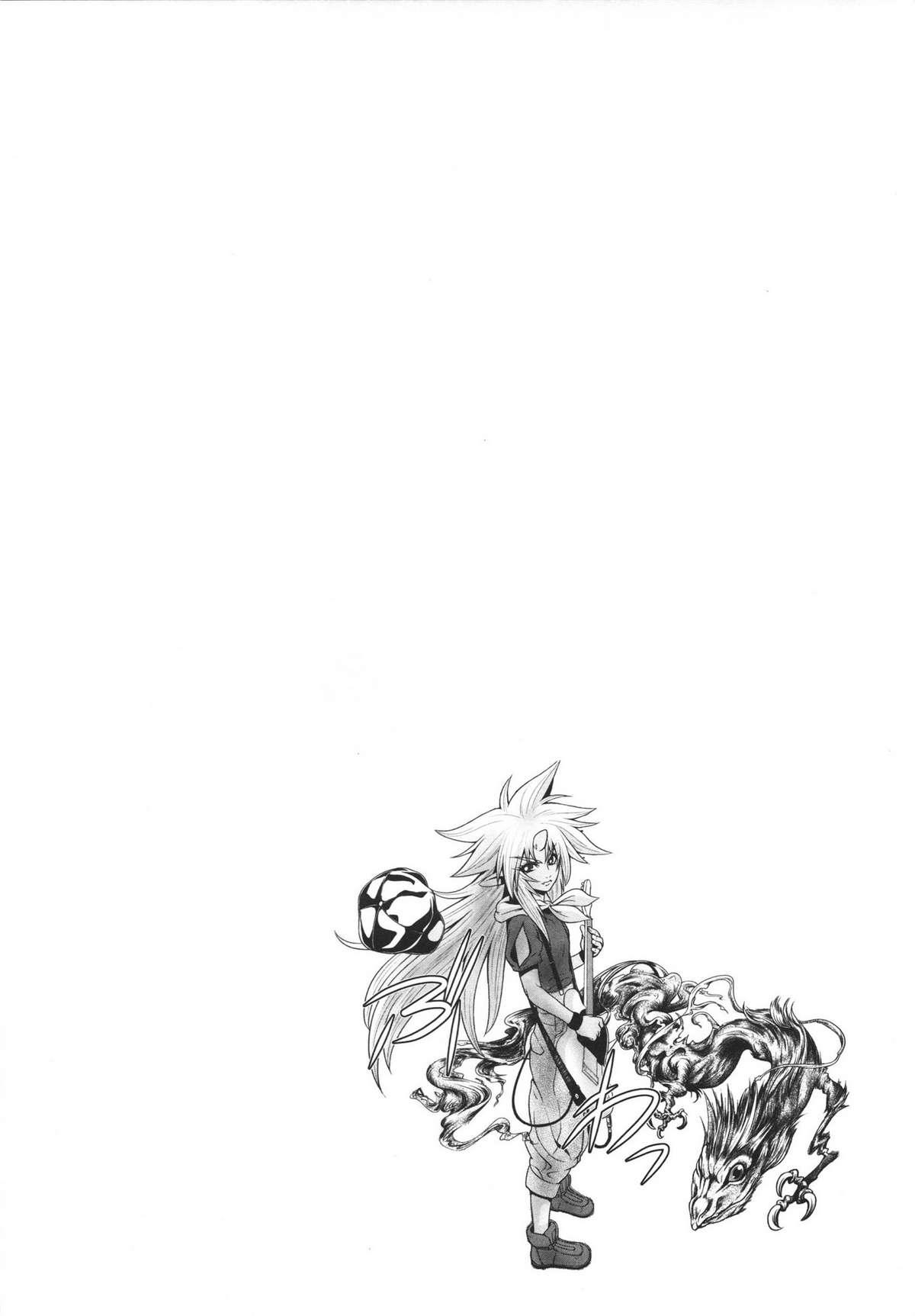 [Kawazuko Chouji] m7 -Minor Seven- Jou 119