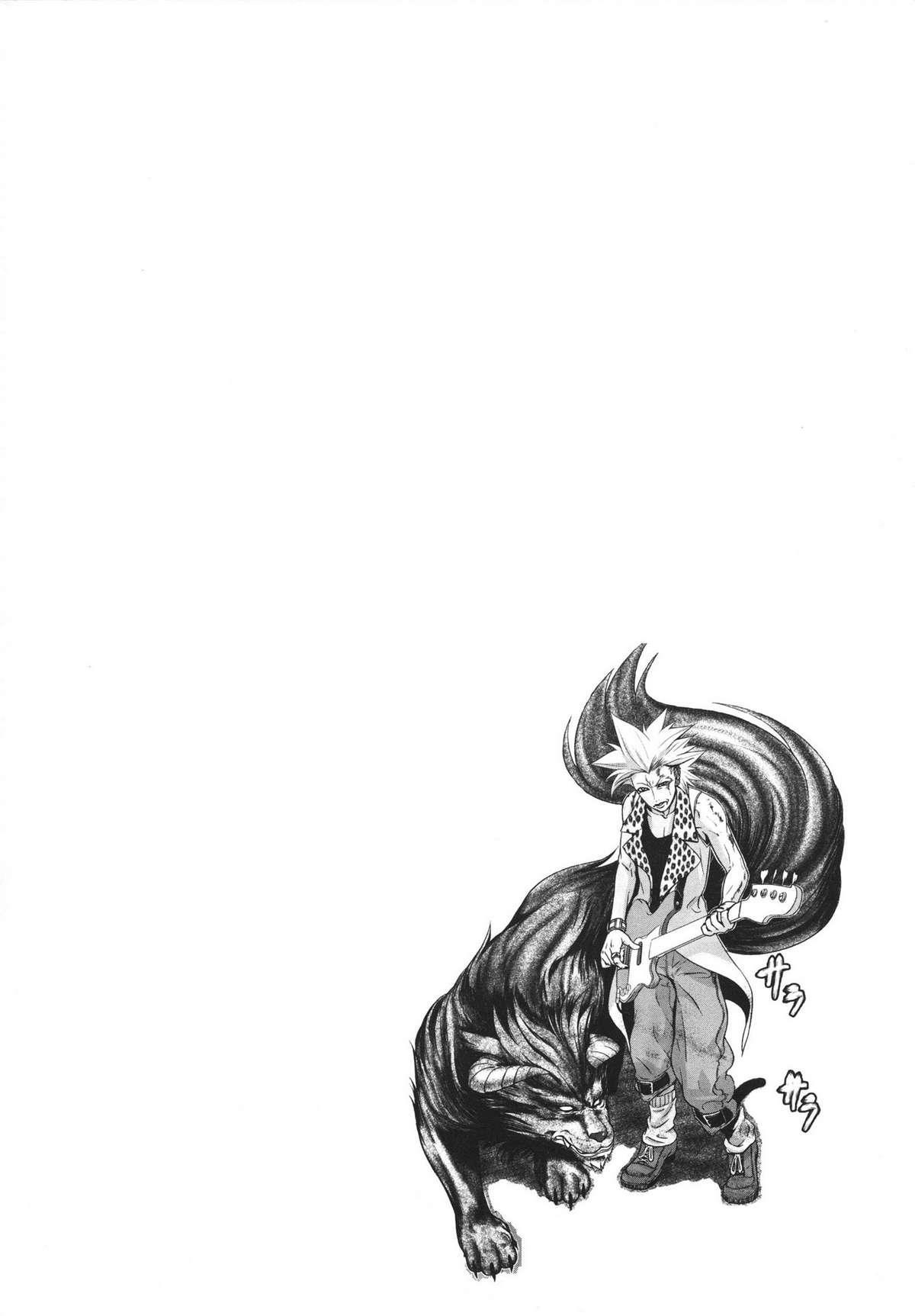 [Kawazuko Chouji] m7 -Minor Seven- Jou 179