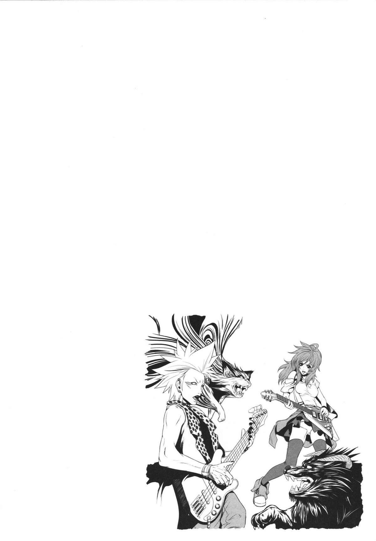 [Kawazuko Chouji] m7 -Minor Seven- Jou 93