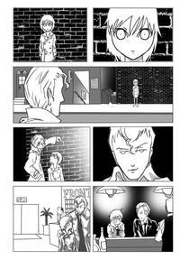 Shokujin Shoujo 1