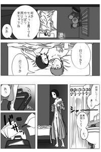 Shokujin Shoujo 8