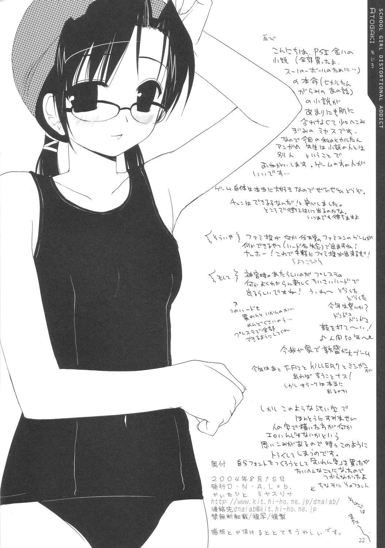 Schoolgirl distortional addict 21
