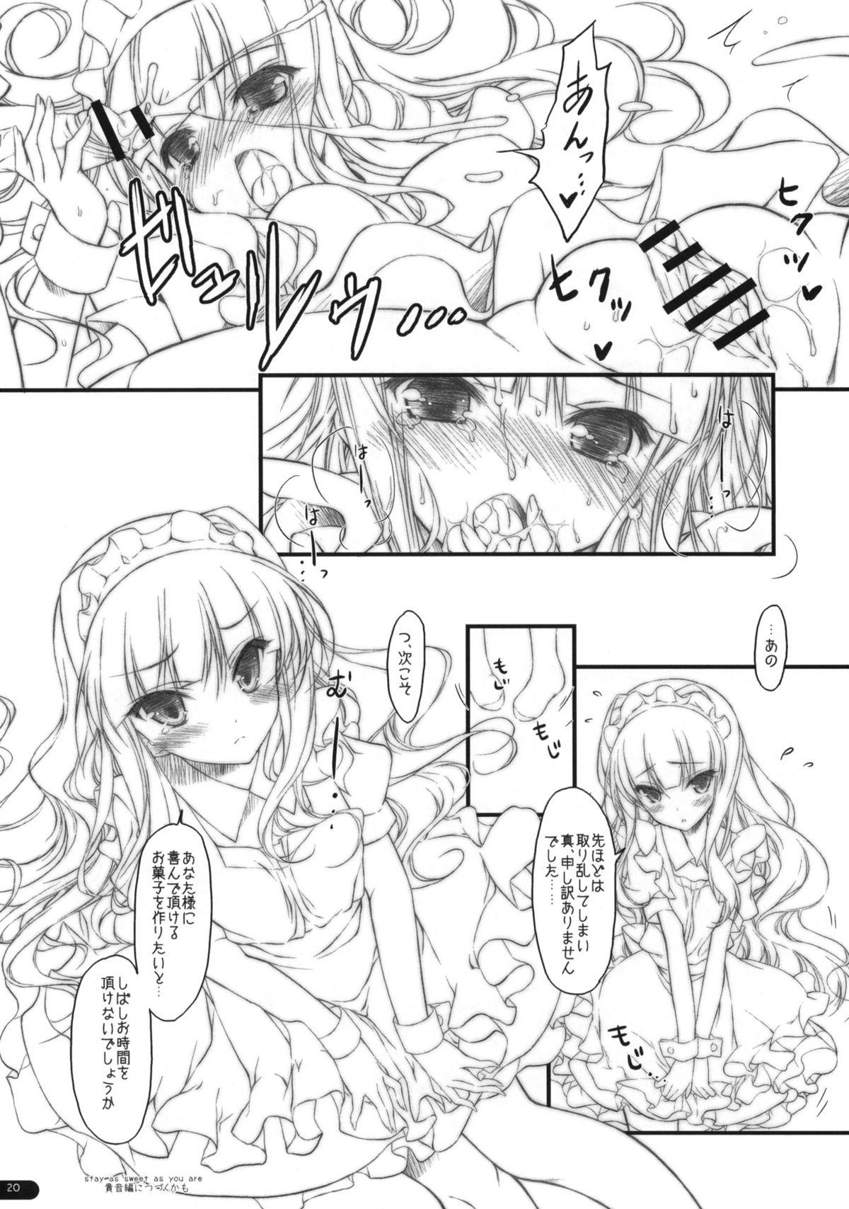 Takane to Issho ni Natsuyasumi! 19