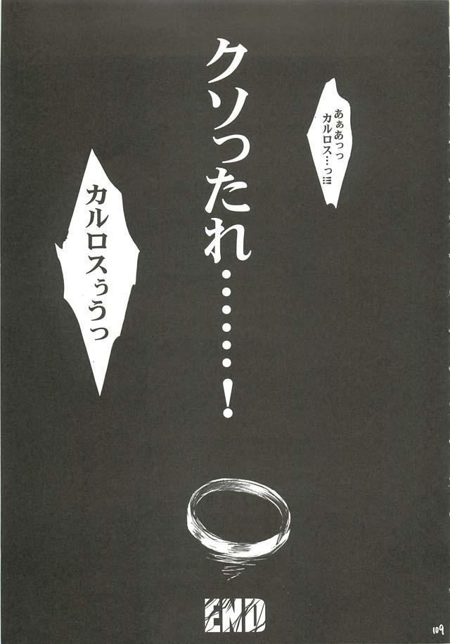 Yamato Nadeshiko 108
