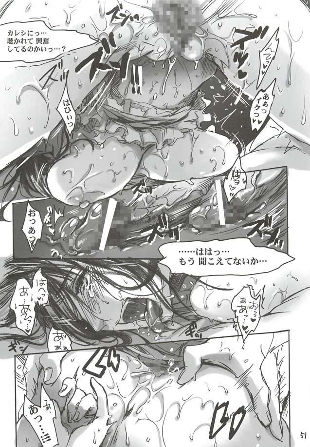 Yamato Nadeshiko 50
