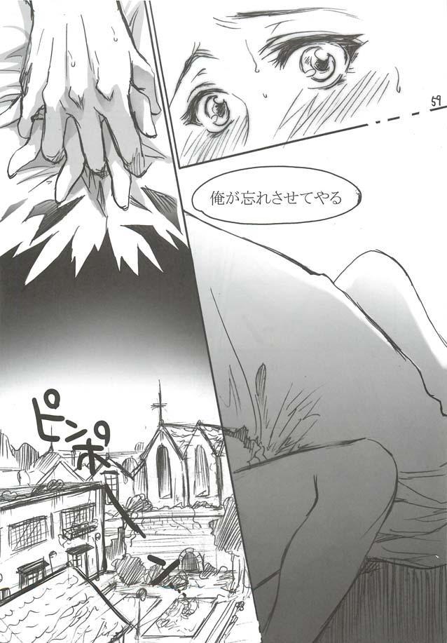 Yamato Nadeshiko 58