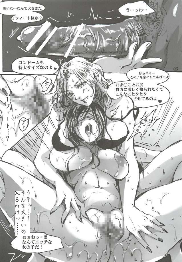 Yamato Nadeshiko 72