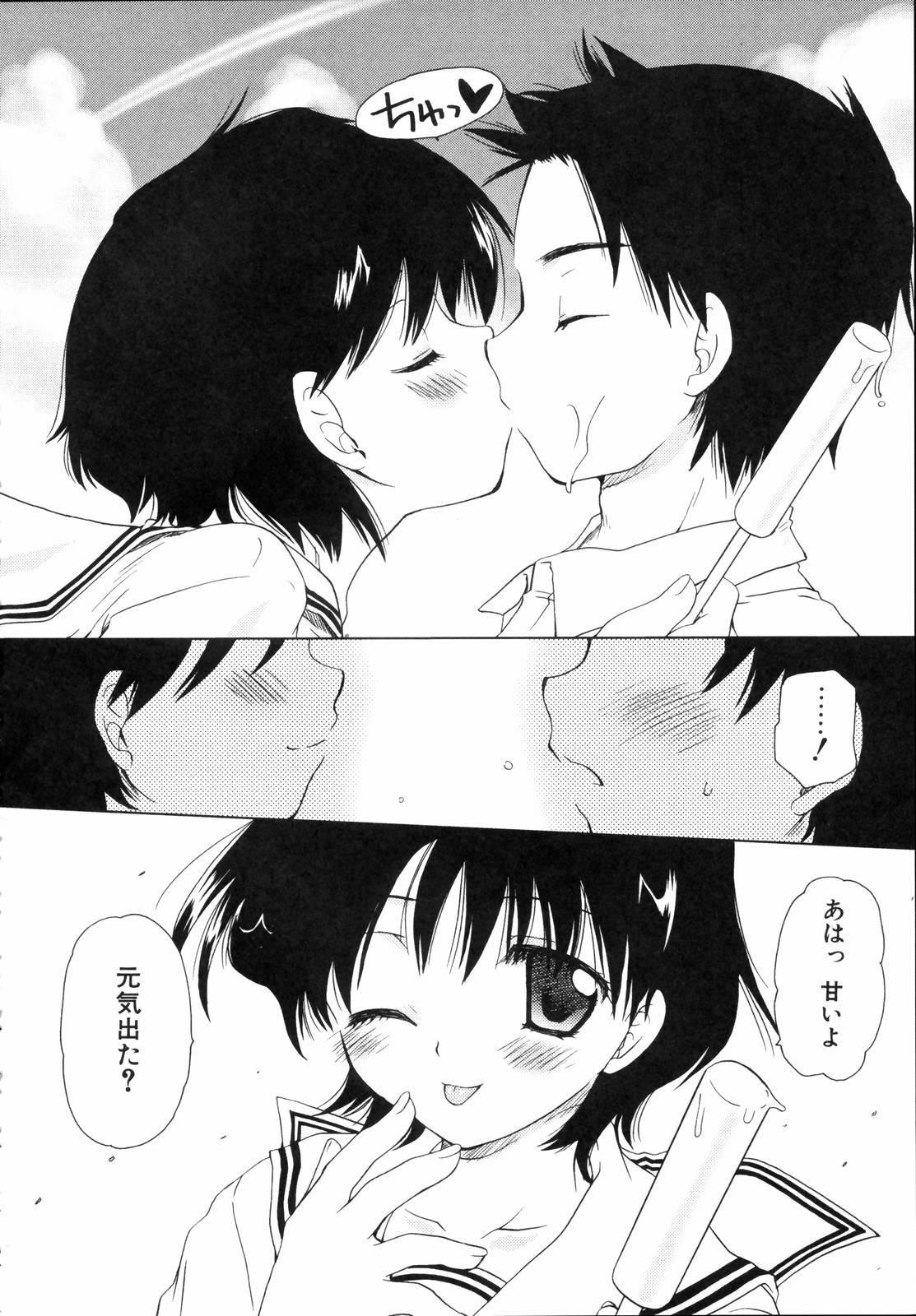 Shounen Shoujo Renaigaku Kanzenban 226