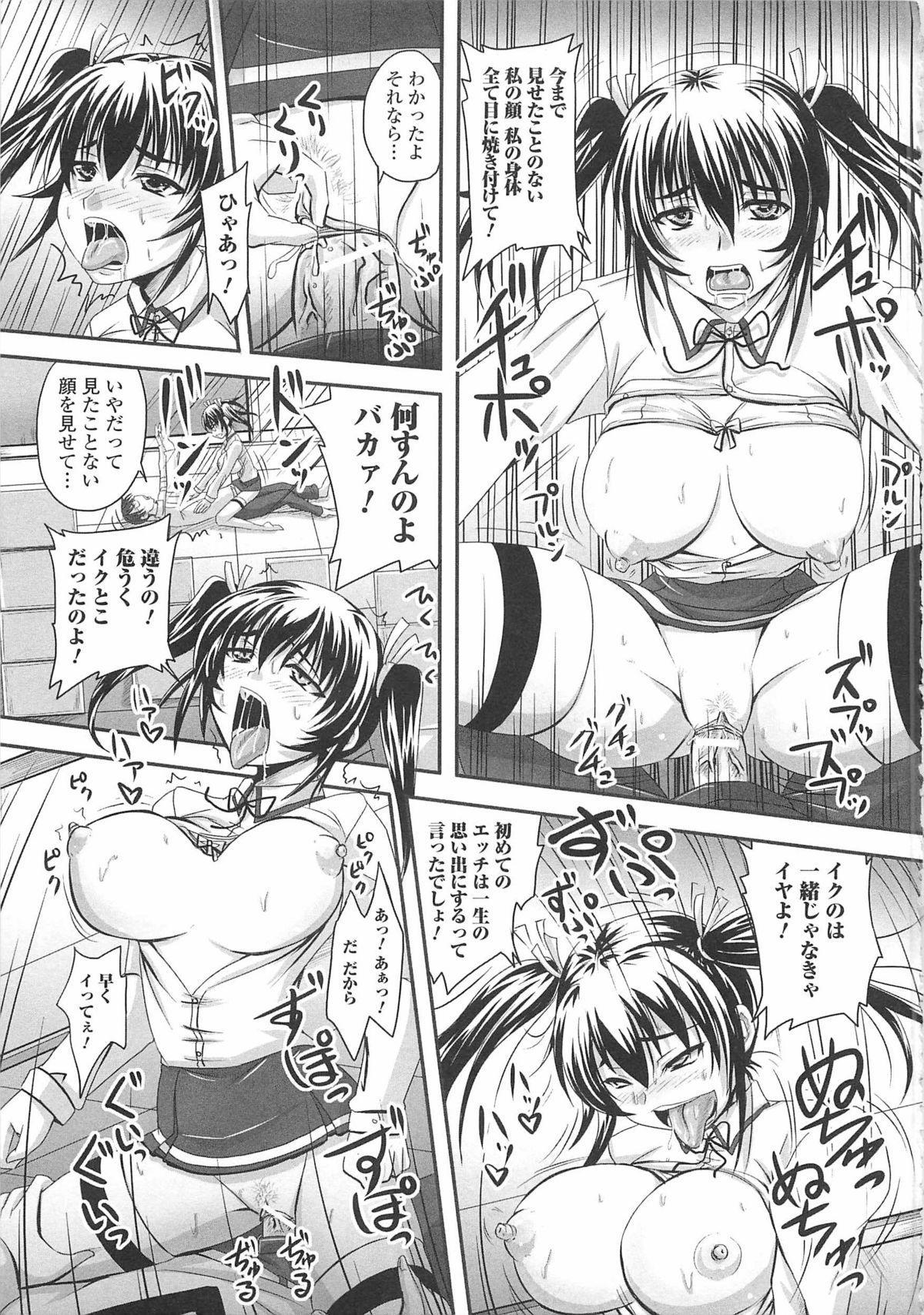[Nozarashi Satoru] Shi-Kan-Ai 103