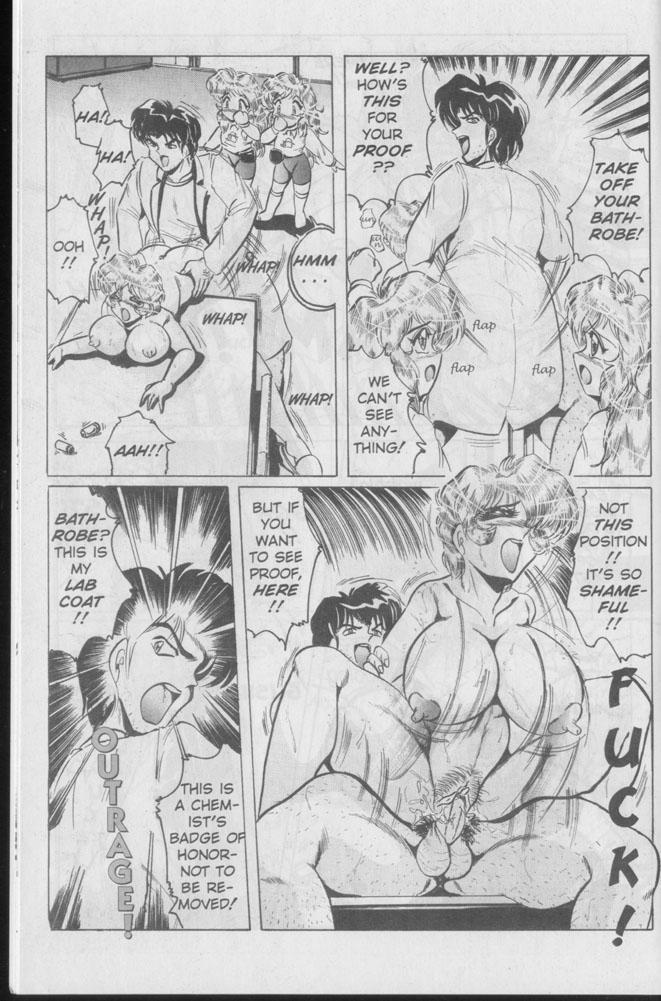 Nipple magician vol 1 issue 2 12
