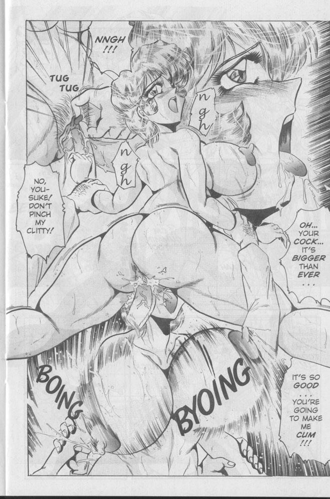 Nipple magician vol 1 issue 2 13