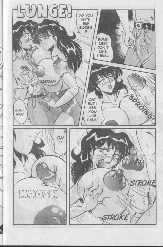 Nipple magician vol 1 issue 2 19